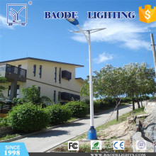 7m Pole 60W Solar LED Street Light (BDTYN640-1)